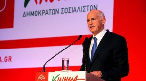 Pers Papandreou Giorgos 01